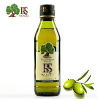 RS 特级初榨橄榄油玻璃瓶250ML 西班牙进口 原瓶原装 无糖 食用油 孕妇 儿童