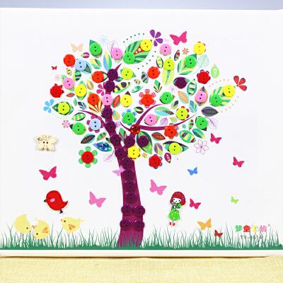 木质相框diy纽扣画 儿童手工制作 幼儿园扣子粘贴画玩具_木质相框