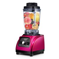 Donlim/东菱 DL-PL025榨汁破壁料理机家用全营养果蔬破壁机搅拌机