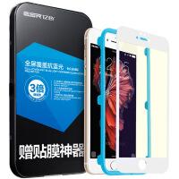 【当当自营】 ESR亿色 iPhone6/6s钢化膜 全覆盖抗蓝光膜-白色(送贴膜神器)