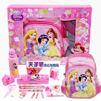 女孩礼物迪士尼公主儿童书包文具礼盒套装小学生学习用品批发