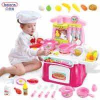 贝恩施过家家厨房玩具 女孩做饭煮饭厨具餐具儿童玩具过家家套装