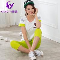 香港康谊  夏季短袖纯棉女士睡衣 运动休闲七分裤可外穿家居服套装