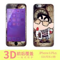 iphone6 plus 可乐小新手机保护壳/彩绘保护壳/钢化膜/前钢化膜