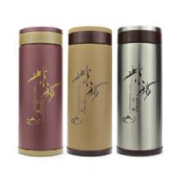 富光茗派紫砂养生杯 2048/2047l*不锈钢外壳 紫砂茶杯