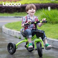 乐卡2-3-5岁儿童三轮车脚踏车宝宝自行车小孩男女孩童车免充气