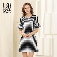 OSA欧莎2017夏装新款女装黑白条纹喇叭袖连衣裙B13050