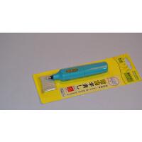 京潮港电动橡皮擦 日本ESION电动橡皮笔 内附8只橡皮替芯 提高光作用