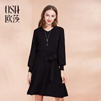 限时抢欧莎冬季新款修身舒适时尚大方长袖连衣裙C13208
