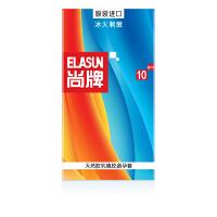 泰国原装进口尚牌避孕套/安全套/成人用品 冰火激烈刺激 刺激延时