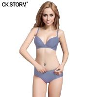 CK STORM 文胸无钢圈 商场同款一片式无痕无钢圈舒适深V性感聚拢收副乳调整型文胸套装