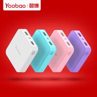 Yoobao/羽博 YB6024移动电源 手机通用充电宝 10400毫安大容量移动电源便携迷你充电宝 双usb口输出智能手机充电电池