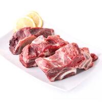 【恒都】超值澳洲牛蝎子2kg 生鲜带肉牛脊骨炖骨味道浓包邮