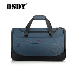 【可礼品卡支付】OSDY大容量斜挎旅行包手提户外运动包休闲旅行包装备包行李包
