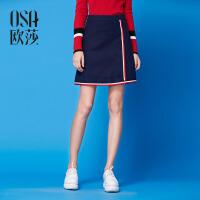 【2件7折,3件6折】OSA欧莎冬装新款百搭A字短裙 复古高腰半身裙女D51007