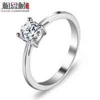 相思树 925纯银仿钻戒指 女银饰品 韩版时尚结婚指环 婚戒美钻人生JZ020
