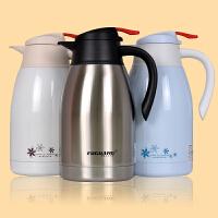 富光家用保温水壶FGL-3202暖水瓶 不锈钢热水瓶 1.5L 保温瓶