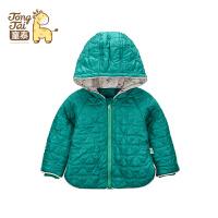 童泰新款儿童外套婴儿冬装带帽棉衣外套防风外出服夹棉上衣棉服