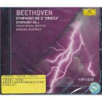 [现货]贝多芬第1、3交响曲 俄罗斯国家管弦乐团 4783616 进口CD DG