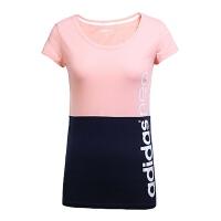 adidas阿迪休闲2016年新款女子休闲生活系列短袖T恤AY9721