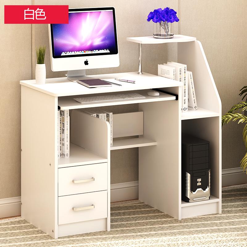 家具 书房家具 电脑桌椅 亿家达电脑桌椅 亿家达 电脑桌台式家用书桌