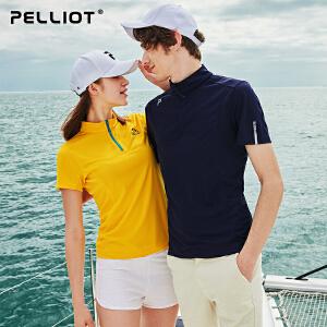 【618返场大促】法国伯希和户外速干衣女短袖夏季运动速干T恤立领排汗透气快干衣