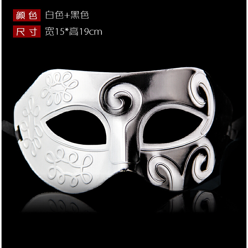 化妆舞会节目表演 男士面具 爵士面具 复古花纹双色面具