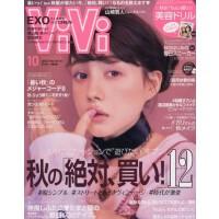 [现货]日版 时尚杂志 ViVi 2016年10月号 表纸 特林德尔玲奈