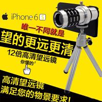 手机长焦镜头通用12x倍变焦高清外置摄像头iPhone6拍照摄影望远镜