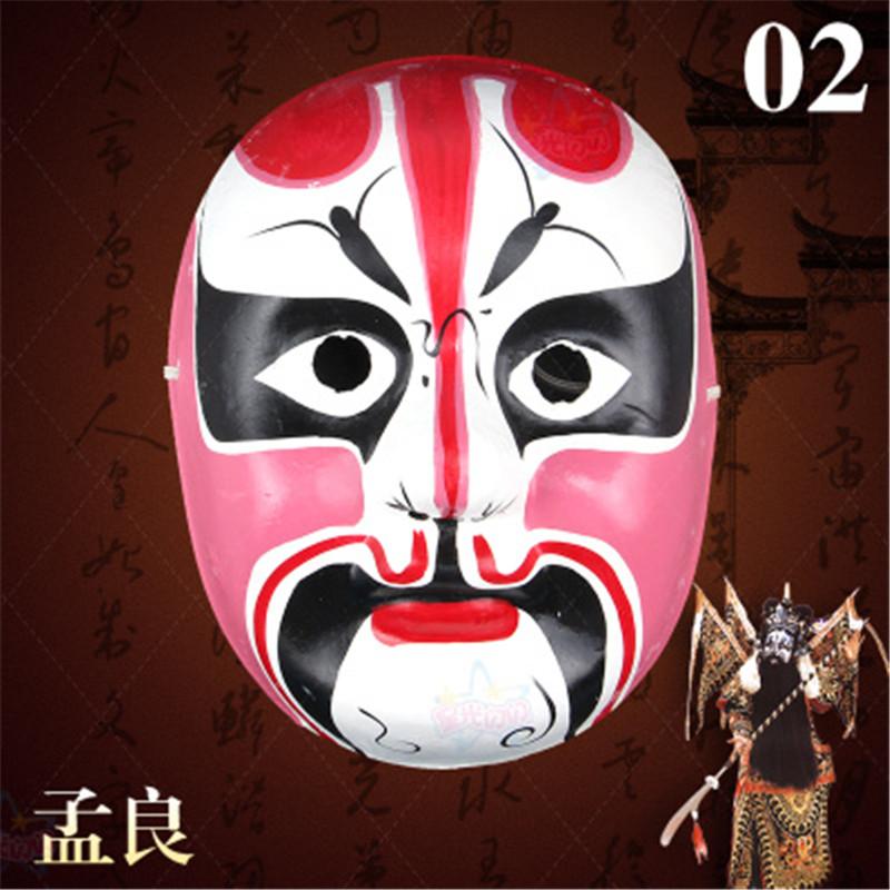 京剧脸谱面具 节日演出手绘纸浆面具 变脸道具中式脸谱国粹