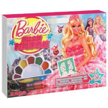 简笔画大全3-6岁画画书籍少儿美术创意大本涂色书魅力女孩芭比公主