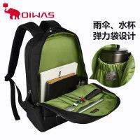 OIWAS爱华仕双肩包女韩版潮背包男旅行包商务电脑包4203