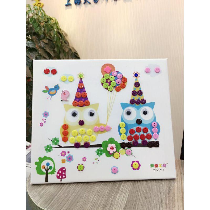 梦童工坊 木质相框diy纽扣画 儿童手工制作 幼儿园扣子粘贴画 玩具_梦