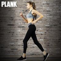 比瘦PLANK 渐变防震运动内衣套装女无钢圈跑步瑜伽运动文胸套装  ZHPK005