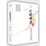 咬词嚼字全集(一本实用的汉字工具书,一位贴心的语文老师)