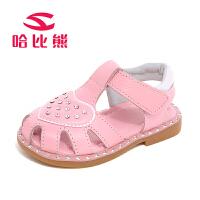 哈比熊夏季婴幼儿童凉鞋 0-3岁女宝宝透气学步鞋防滑女童包头凉鞋
