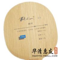 Palio拍里奥 A-2[A2]A 2北京队*纯木乒乓球拍 底板