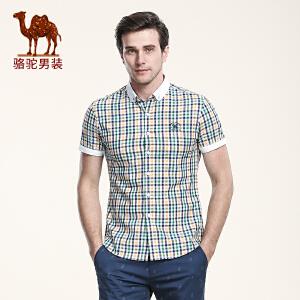 骆驼男装 夏季新款修身格子短袖衬衫 时尚休闲纯棉短袖衬衣男