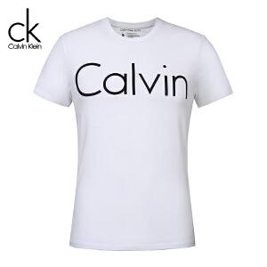 CKJ 短袖 T恤 男士 Calvin Klein Jeans夏季新款 39-5-2-CK13