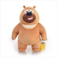 熊出没 毛绒玩具 13.5寸少年熊二 雪岭熊风电影版 熊二毛绒玩具
