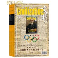 文明 2017年全年杂志订阅新刊预订1年共12期