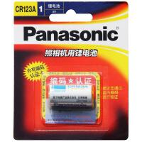 Panasonic松下CR123A 锂电池 3V 照相机用 日本原装防伪 cr123A
