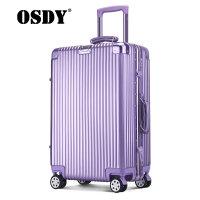 【可礼品卡支付】osdy商务铝框箱22寸行李箱硬箱男女通用拉杆箱