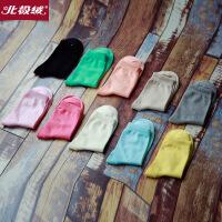 【北极绒】纯色甜美四季常规女袜【5双】中筒袜高筒韩版女士棉袜子