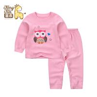 童泰新品婴儿衣服秋装女宝宝秋衣秋裤套装儿童内衣套装女童外出服