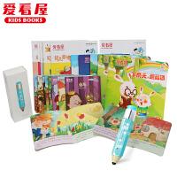 爱看屋 早教点读笔0-3-6岁婴幼儿童学习点读机益智玩具标准款套装