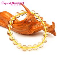 水晶密码CrystalPassWord 天然黄水晶手链8mm-JXYL1Q081