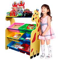 琦琪宝贝 宝藤大号小鹿玩具架 儿童玩具收纳架 幼儿园置物架 储物收纳