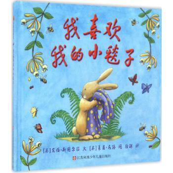 幼儿园小班0-2-3-4-5-6岁儿童绘本故事书籍少儿读物 一年级课外书籍