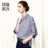 OSA欧莎2017秋装新款 时尚绑带 清新条纹衬衫S117C12002